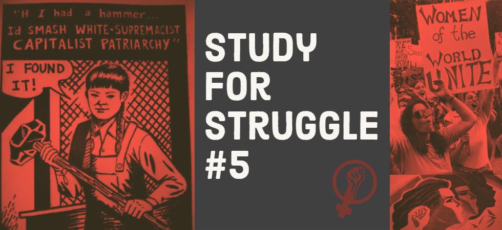 Study for Struggle #5